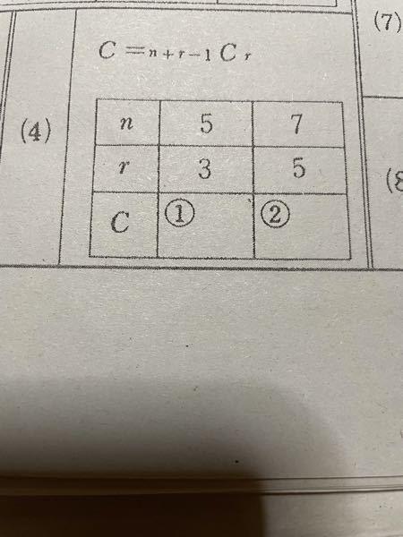 計算技術検定3級でこの問題の解き方 が分かりません。 電卓で解きたいのですが誰かやり方を 教えてくれませんか?