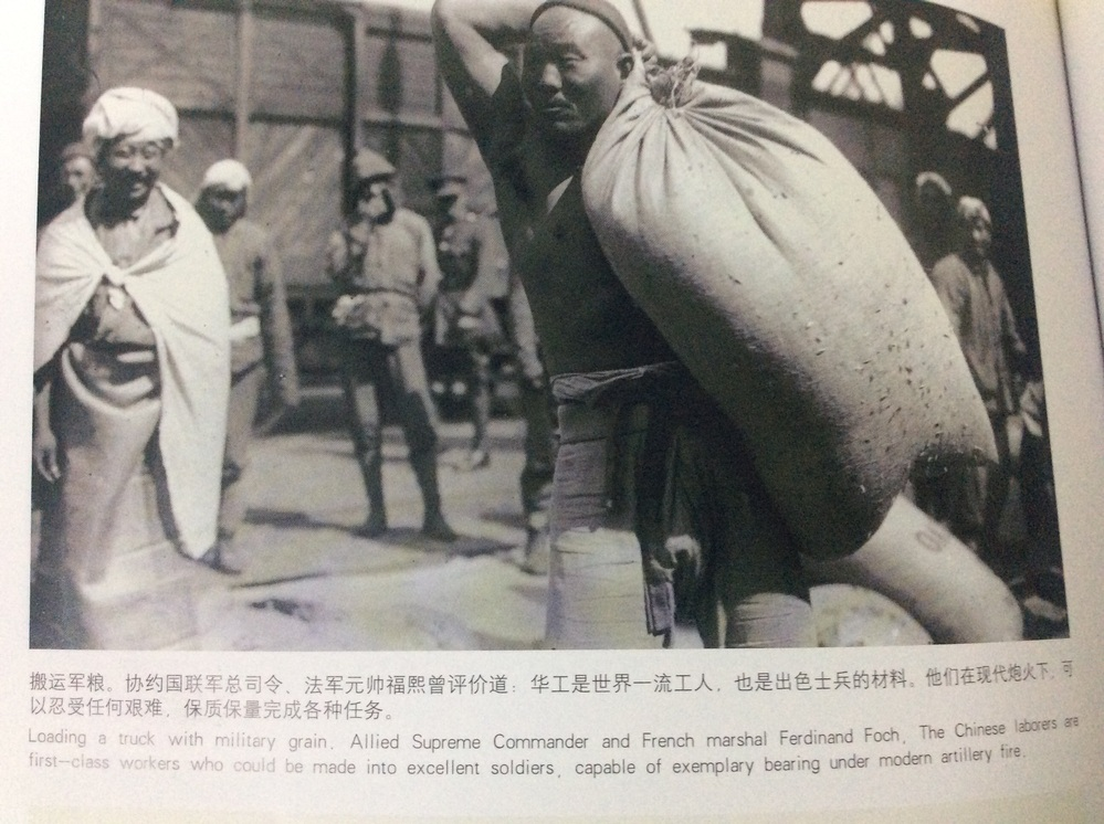 Loading a truck with military grain. Allied Supreme Commander and French marshal Ferdinand Foch, The Chinese laborers are first-class workers who could be made into excellent soldiers, capable of exemplary bearing under modern artillery fire. この文章を日本語で翻訳して欲しいです、宜しくお願いします。