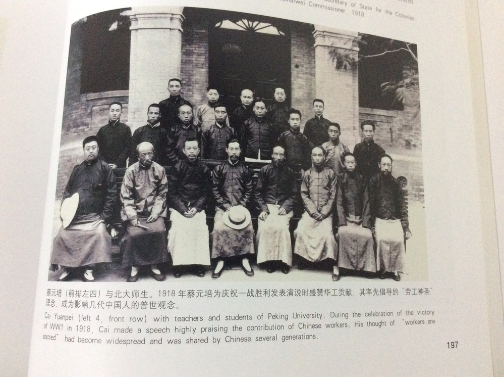 "Cai Yuanpei (left 4, front row) with teachers and students of Peking University. During the celebration of the victory of WW1 in 1918, Cai made a speech highly praising the contribution of Chinese workers. His thought of "" workers are sacred "" had become widespread and was shared by Chinese several generations. この文章を日本語で翻訳して欲しいです、宜しくお願いします"