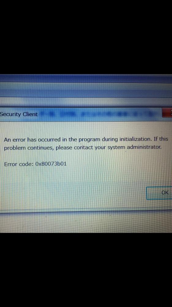 僕のパソコンに 何が起こってますか?