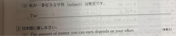 翻訳機使っても出てこなかったので教えてほしいです。 英語 英文