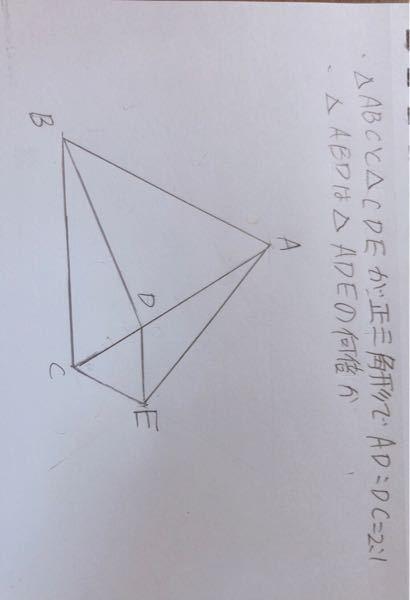 中学生2年生までの範囲のテストので出ました。 解説お願いします(_ _)