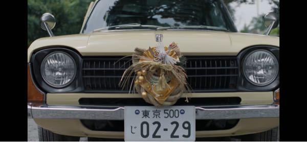 東京事変の緑酒で浮雲さんが乗ってたこの車の名前は何で言いますか?(黄色い車の名は、、、?)