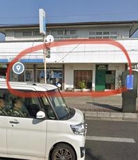 バス停で待つ時赤でかこってるとこで待機してもいいと思いますか?