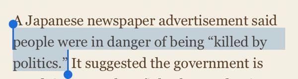 be in dangerで危険にさらされるという意味は分かるのですが、このof beingは何のためにあるのですか?