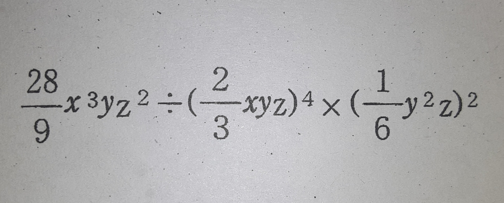 この答え教えてください。