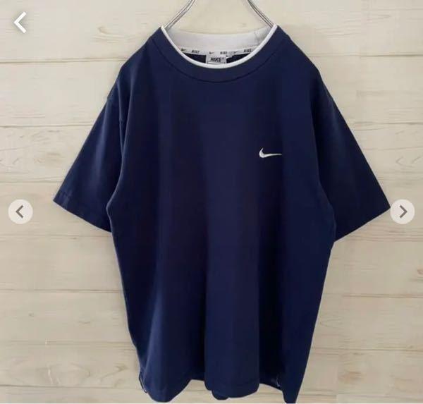 このTシャツは本当に着丈 64cmだも思いますか?何センチに見えますか? フリマショッピングで購入しようと検討しているのですが、64センチと記載されてました。64センチより大きいでしょうか?