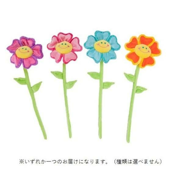 体育祭のメガホンにこのファンキーフラワーをつけようと思っているのですが、この花をどうやってメガホンに付けたらいいでしょうか??