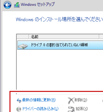 Win10のクリーンインストール Windows10 20H2 を自作デスクトップPCにクリーンインストール致しますが Windowsセットアップ画面でドライバーの読み込みという項目があります。...