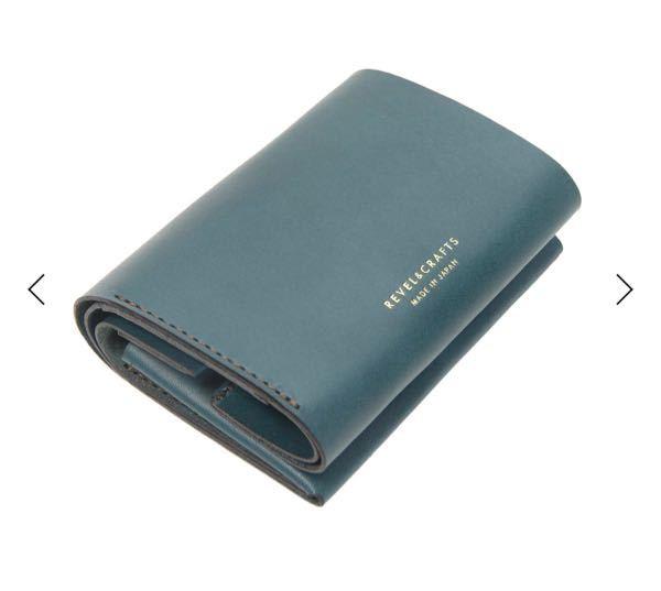 高校生です!財布はやっぱりブルーより黒ですかね?