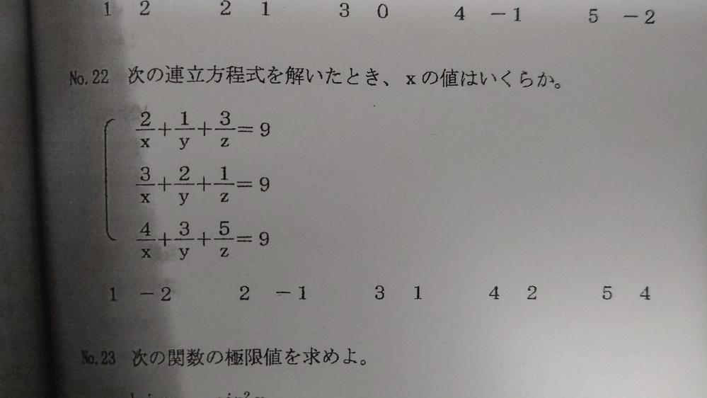数学の問題です。文字に置き換えたのですが解けなかったです 解ける方いませんか?