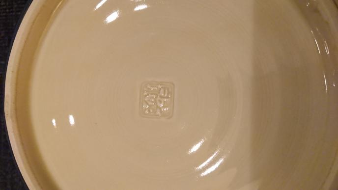 陶器にお詳しいかたよろしくお願い致します。 刻印の上下がどちらかもわからないのですがどちらのやきものかおわかりのかたがいらしたら教えて下さいますようお願い致します。