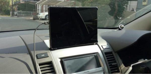 このような形でタブレットを車のダッシュボードに設置すると違反になりますか?