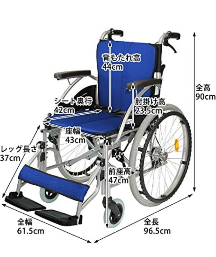 どなたか解られる方お教え下さい…。 親が車椅子を利用中で外泊の時に玄関の段差があるのでスムーズに部屋に移動出来るようスロープを購入予定です。 スロープが車椅子用の伸縮タイプ(2本セット)を購入予定なのですが、車椅子の車輪が「前輪6インチ×後輪22インチ」でスロープの幅が16.2cm(1本辺り。)らしいのですがタイヤは通りますでしょうか? 車椅子の車輪の幅を測れたらいいのですが病院に持っていってるので測る事が出来なく…。 車椅子のサイズは写真の物になります。 解られる方、宜しくお願い致します。