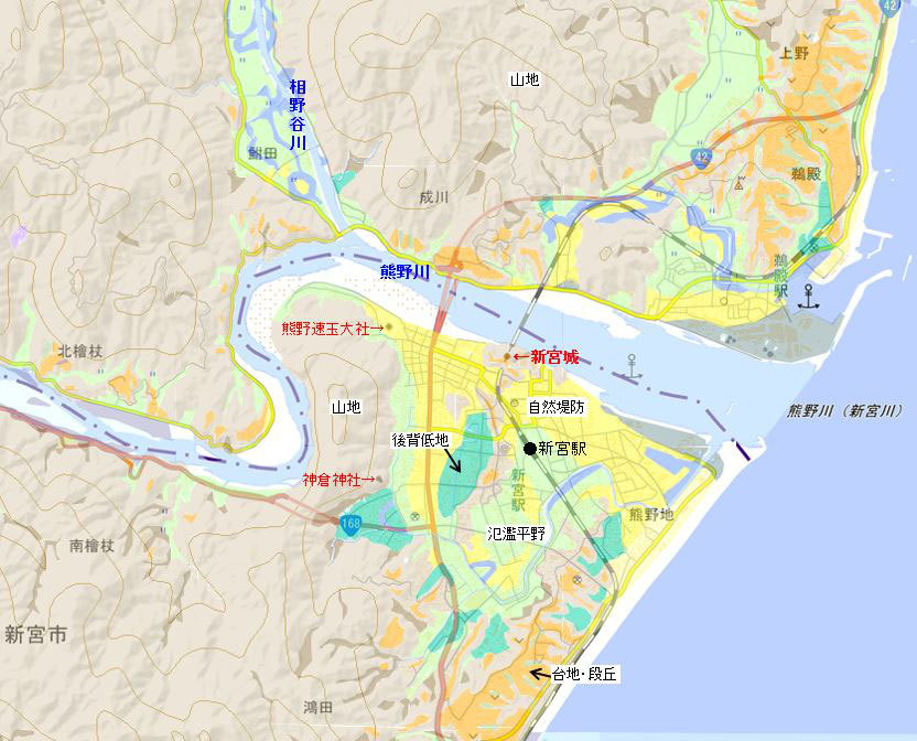 和歌山県新宮市はどのような街ですか?