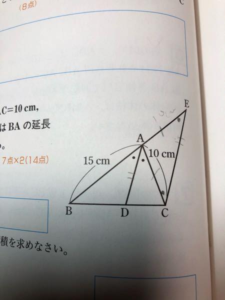 なぜBA対AE=BD対DC何ですか?