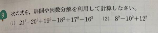 中3数学です(2)の問題の解き方教えてください