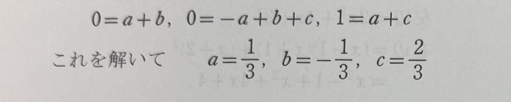 この計算の途中式教えて欲しいです!