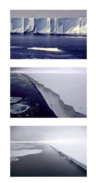 我々、一般人は地球は丸いと騙されてますが どのレベルから『地球は平たい』と教わるのでしょうか? 国家元首クラスですか? また、南極の向こう側の世界には選ばれた人しか行けないのでしょうか?