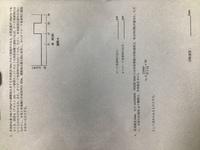 水力発電の出力を求める問題についてです。画像の3番の問題が解き方が全くわかりません。 出力の公式であるP=9.8×(有効落差)×(流量)×(水車と発電機の合成効率)を用いることはわかるのですが、ピーク時とオフピーク時の流量の求め方がわかりません。流量の計算方法を教えてください。
