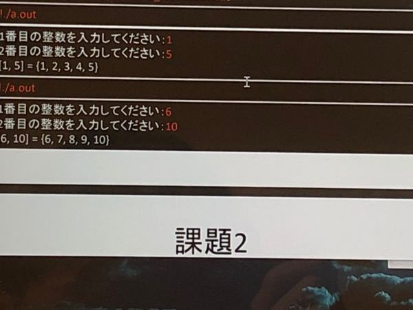 c言語でこれが全くできません。助けてください。