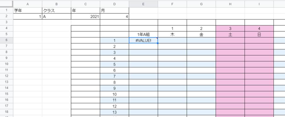 """Googleスプレッドシートの質問です。 query関数で画像1のように =query('生徒名簿'!$C:$F,""""select F where C = """"&offset($A$2,column(A1)-1,0)&"""" and D = """"&offset($B$2,column(A1)-1,0)&"""""""",0) となっているのを直したいのですが、うまく直せません。 画像のように学年とクラスを入力したら、出席番号と一致して名前を返すような関数をつくりたいみたいです。 生徒名簿にはC3のセルから下に学年、D3のセルから下にクラス、E3のセルから下に出席番号、F3のセルから下に名前が羅列してあります。 他から頼まれたものですが、私もquery関数には詳しくなくどうにもできないので教えてくれると助かります。"""