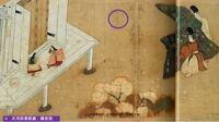 源氏絵[若紫]において、写真以降の絵の構図が違うのはなぜですか。あとどのようなところが変わっているのですか。教えてください。