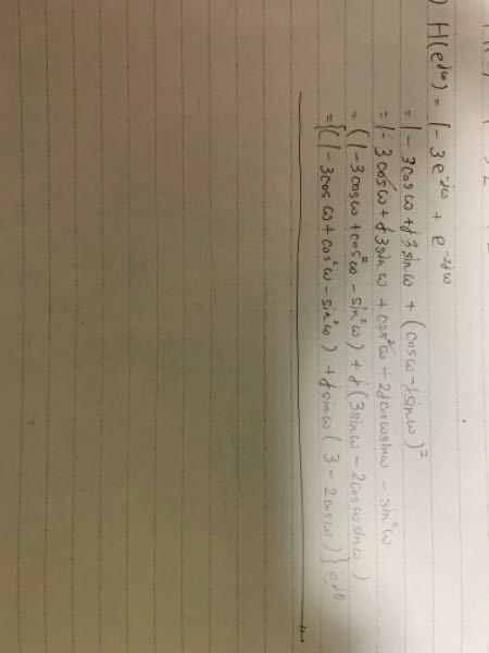 以下の周波数特性の式、振幅特性、位相特性を求める例題が分かりません。 H(z)=1-3z^-1+z^-2 zをe^jθと置き換えて複素数の形に変形するところまではしたのですが、これでは違う...