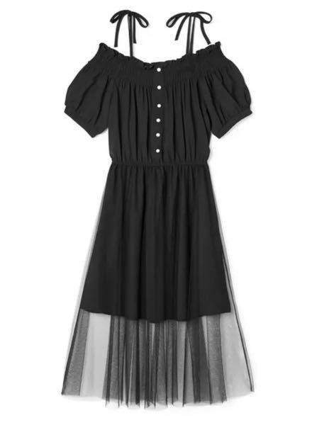 こんな感じのブラ紐見えるだろって感じの服を着るときにブラはどうするものなんですか?着たいのですがどうすればいいのか分からなく手が出せません、、