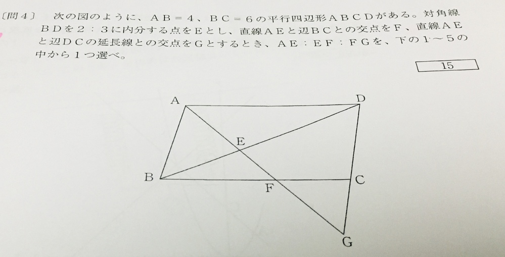 画像の問題について詳しい解き方を分かりやすく教えてください。 答えは、6:4:5です。 よろしくお願い致します。