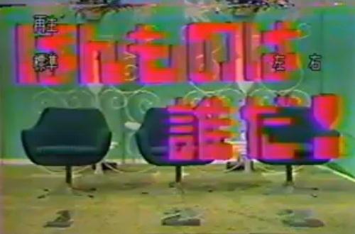 1973年に本物はだれだ という番組があったのを覚えていますか 岡山のソヘイルナセリさん 2021/5/9 18:58 モーツアルトは、晩年に、(といってもまだ若いですが) バッハの...