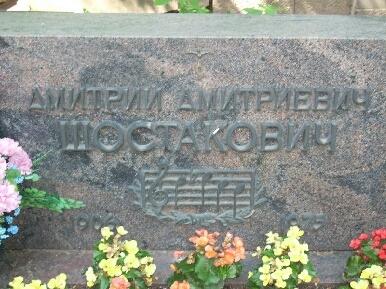 ショスタコーヴィッチは しくじり先生だったのでしょうか 次から選んでくださいお願いします 1泣いた 2つらい 3悔しい 4悲しい 5わからない 1906年 9月25日、 ロシア帝国の首都 サ...