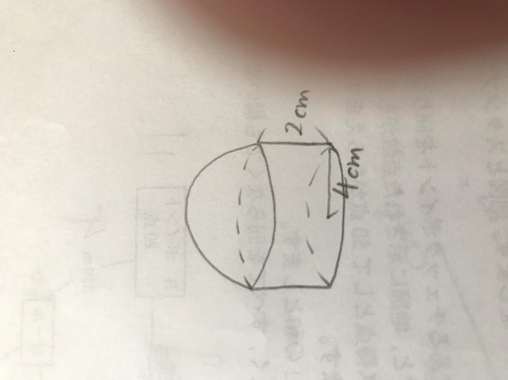 この立体の体積の答えを教えてください!