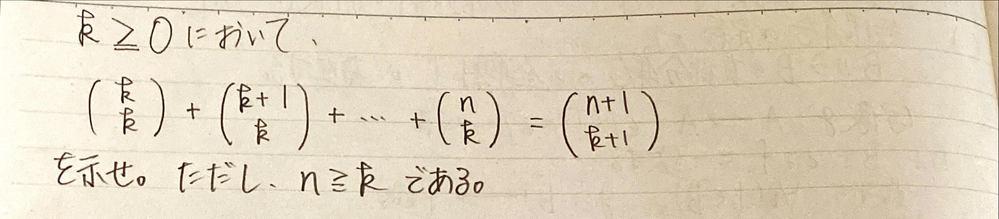 大学数学で以下の問題がわかりません。 どなたか助けてください。 よろしくお願いします。