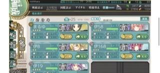 艦これ初心者です。(3ヶ月ほど..) イベントに丁で挑戦していますが、E2の3ゲージめでつまづいています。 攻略サイトを見ると潜水艦6隻の編成とのこと。 潜水艦がまるゆ含み5隻しかいないです。 駆逐を1隻追加したり、丁なら軽巡2.駆逐4でも可能との攻略もあったのですがルートが逸れました。スタート地点がずれたり、ボスに辿り着けません。。 札は丁では関係がない?? 潜水艦のレベルが低すぎるのでしょうか。。 良い方法があれば教えてください。