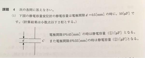 この問題、分かる方教えてください。