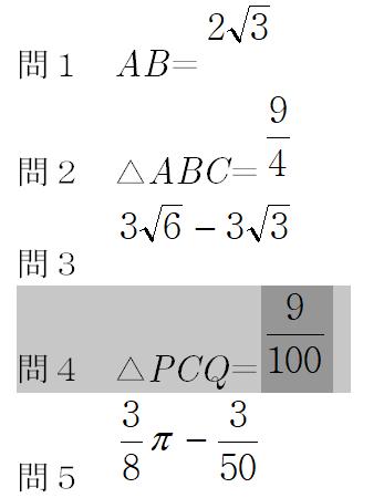 """WPS Writerです。 """"2√3""""や""""9/100""""などを「挿入」の「数式」から挿入しているのですが,たびたびこのように位置がずれてしまいます。 「数式..."""