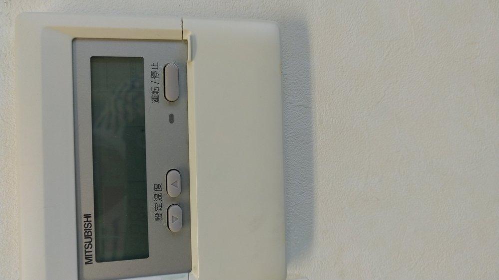 これボタン押しても暖房にしかならないんですけど、どうすれば冷房にできますか?