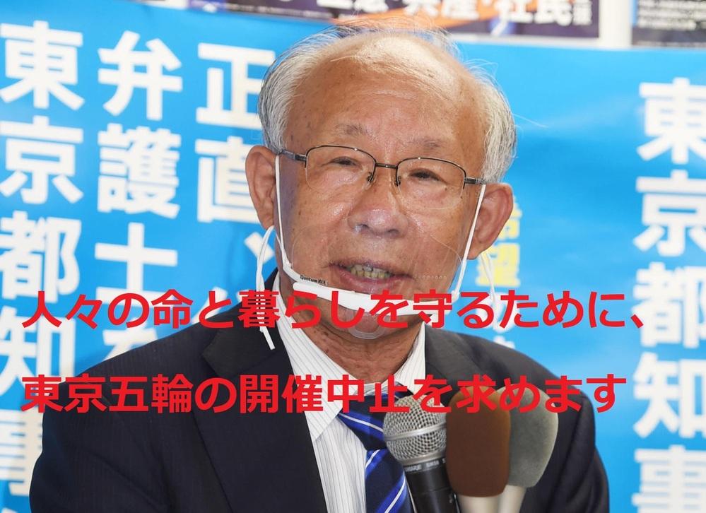 文大統領「東京五輪成功のために最善を尽くす」 https://s.japanese.joins.com/JArticle/262335?sectcode=200&servcode=200 は、「要求飲めば妨害止めさせる」旨の表明ですか?