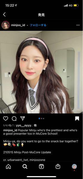 このミンジュちゃんってどこにあがっていた写真ですか?教えてください!! k-pop izone IZ*ONE ミンジュ Minju 만주 아이즈원