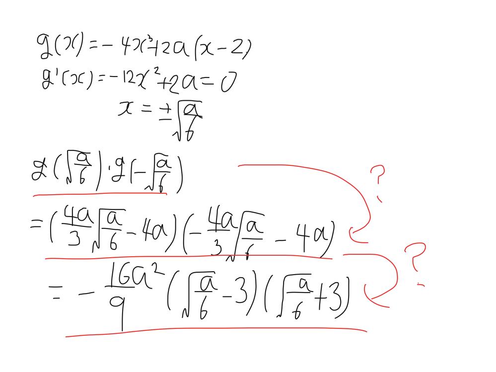 計算の質問です。これは関数を求めている途中なのですが赤で線を引いた部分の計算のやり方が分からなくなりました。 途中式と説明をお願いします。