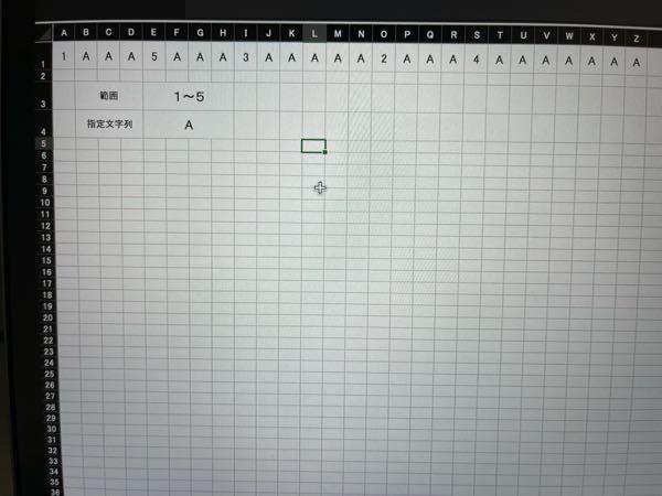 Excelについてです。 決められた数字の範囲(例、1〜5)を 指定した範囲にランダムで割り当て(例、A1:Z1) 尚且つ指定した数字1〜5の割り当ては一回のみで重複せず、 それ以外のセルには指定した文字列を返す。 このような事を可能にする関数はございますでしょうか。 ※写真のような形にできれば幸いです。 詳しい方教えてください。