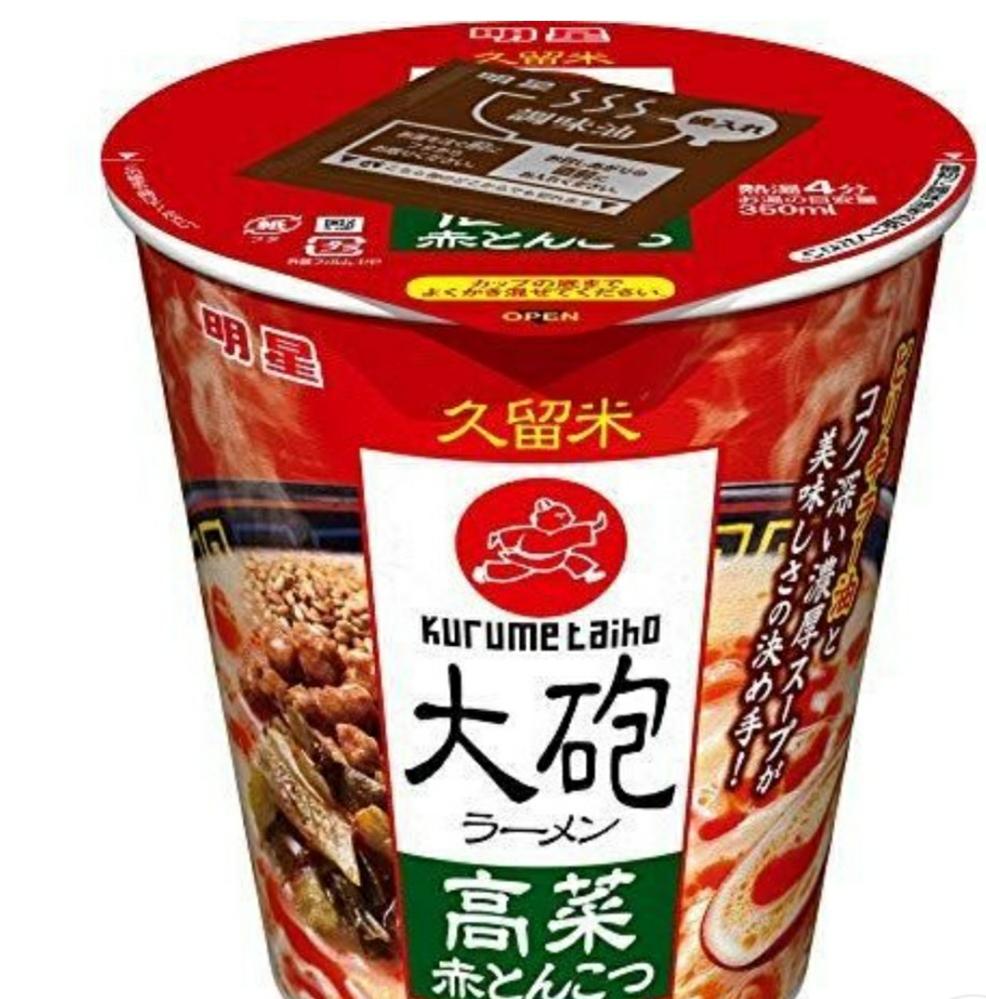 このカップ麺どこに売ってるか知ってますか? コンビニ?スーパー? ネットでは売ってるのですがそこまで何個もいらないし。。