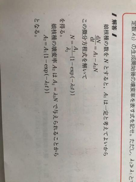 この微分方程式を解いて…のところ、詳しく解説してもらえませんか?