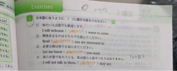 この英文あってますか?