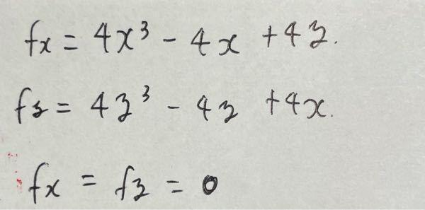 どなたか途中式付きで解法を教えてください、お願いします。