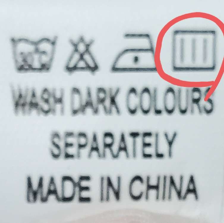 洗濯表示で四角に縦棒3本、のものがあったんですけど、どんな意味なんでしょうか?パッと調べた感じ出てこなかったので…