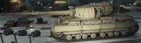 ゲームの画像ですみませんが、画像の戦車砲塔右側面に円筒状のものがありますが これはなんでしょうか? 最初予備転輪かと思ったのですが、デザインがあまりにも違いすぎます