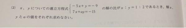 写真に写っている数学の問題が分かりません!解説と計算の仕方を教えて欲しいです!お願いします!