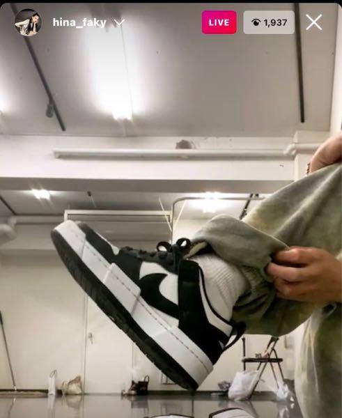 FAKYのヒナさんが履いていた靴を探しています! 欲しくて探しているのですが、なかなか見つからず、どなたか分かる方教えて頂きたいです、、! 最近入った靴と言っていました! NIKEで探しても見つ...